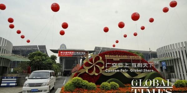 Canton Fair – Церемония открытия