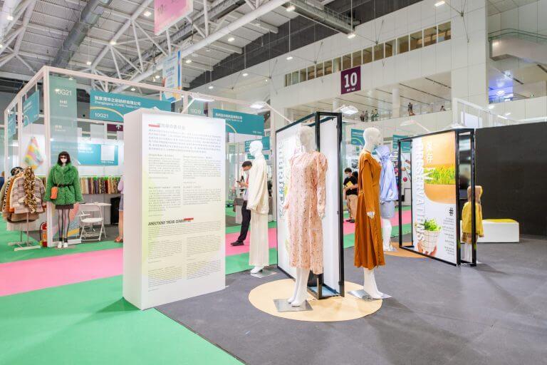 Intertextile Shenzhen – Экспонаты
