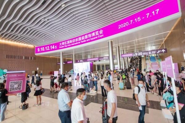 Intertextile Shenzhen – Лобби