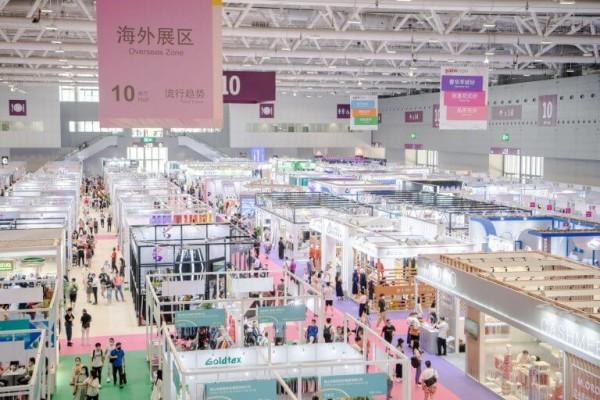 Intertextile Shenzhen – Международная зона 2