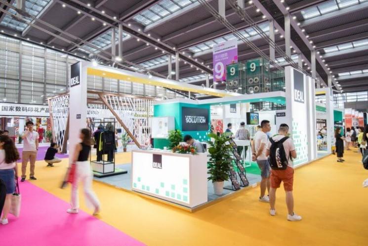 Intertextile Shenzhen – Открытый павильон
