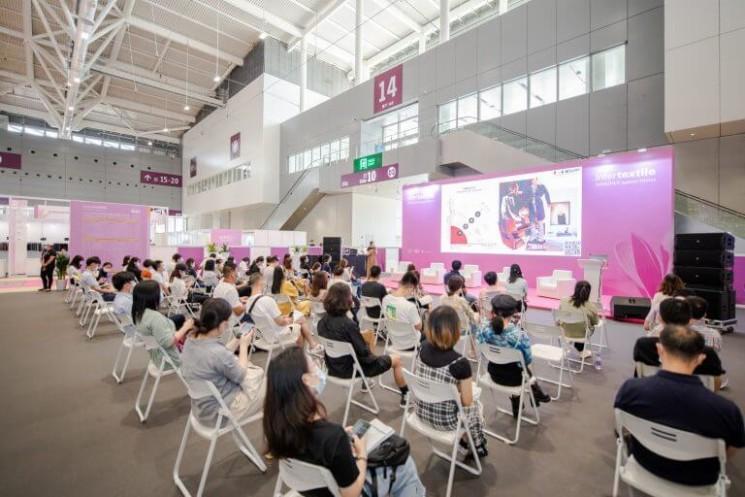 Intertextile Shenzhen – Семинары