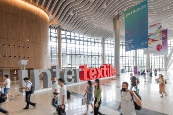 Intertextile Shenzhen – Вход в комплекс