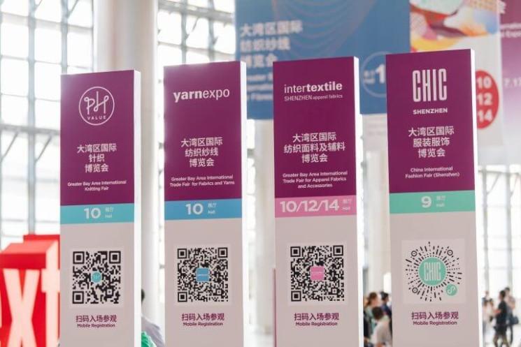 Intertextile Shenzhen – Все выставки