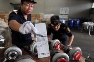 Китайские таможенные органы