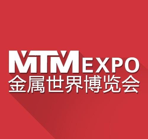 MTM Expo